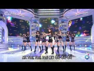 [PERF] SNSD - Mr. Taxi (Japanese ver.) (AsahiTV Music Station Super Live\11.12.23)