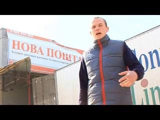 Юджын Гринн - НОВАЯ ПОЧТА