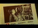 """Православный фильм """"Притчи"""" -1 (2011)"""