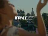 RTG TV. Коломна