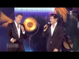Vincent Niclo & Dany Brillant I'VE GOT YOU UNDER MY SKIN