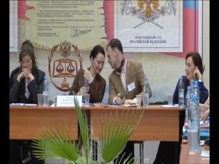 Межвузовский круглый стол для преподавателей и практикующих работников. 23 марта 2012