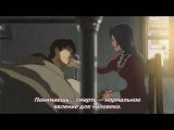 Ловцы забытых голосов  Hoshi wo Ou Kodomo [2011]
