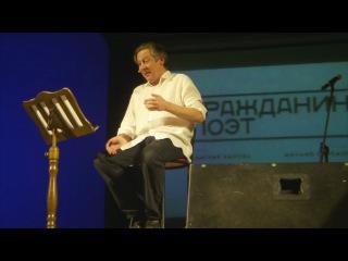ГРАЖДАНИН ПОЭТ Путин и мужик читает Михаил Ефремов