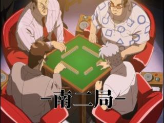 Акаги - легенда маджонга/Tohai Densetu Akagi: Yamini Maiorita Tensai - 1 серия (Озвучка)