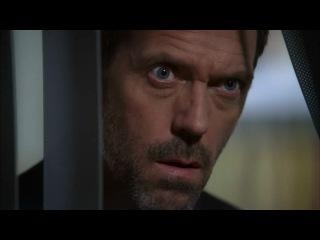 доктор хаус 5 сезон 12