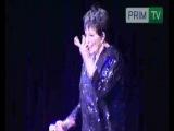 выступление Лайзы Миннелли во Владивостоке