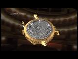 Breguet 7800 Rveil Musical