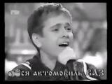 Русское лото(РТР, 26.04.1998)Андрей Губин - День и ночь