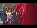 High School DxD OVA 02 (14 эпизод) русская озвучка OVERLORDS  Демоны Старшей Школы 14 серия (ОВА 2) на русском  Старшая Школа Дх