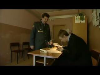 6 кадров: Сезон 1 / Серия 04
