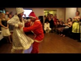 Танец Деда Мороза и Снегурочки. Новый год 2012 =)