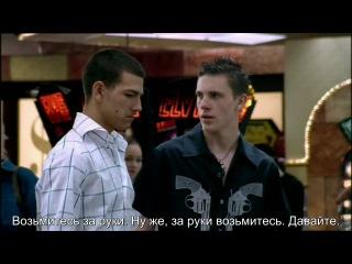 2004/David Tennant/Blackpool/Блэкпул/2 серия/RUS SUB