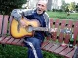 Дед гитарист