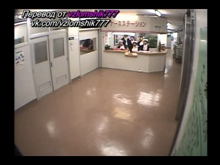 Gaki No Tsukai ГОСПИТАЛЬ 1 DVD (RUS SUB BY VZLOMSHIK777)