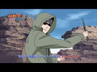 Naruto: Shippuuden / Наруто: Ураганные хроники 317 серия [Trailer/Трейлер] [NIKITOS]
