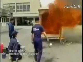 Тушим пожар по Японски