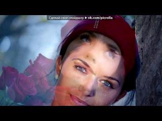 «Девочка, девушка, женщина.» под музыку Игорь Крутой - Ты Послана Мне Богом. Picrolla