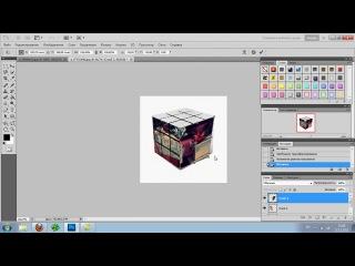 Как сделать кубик-рубик из фото