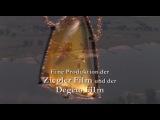Янтарный амулет / Das Bernsteinamulett (2004)