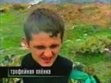Война в Чечне_Трофейная плёнка о зверствах чученов ...
