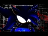 sonic x под музыку Dj andrey - Conter Strike. Picrolla