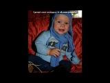 Люимый Серёжа и....... под музыку Dj Temich - летний дождь ver. 2.0 ( Dance Hard trance remix house electro drum and bass rap psy трек прикольный крутой офигенный музон реп рэп техно techno попса popsa самый лучший 2011 рингтон охуенный пиздатый охрененский песня песенька D&ampB RNB armin van buure. Picrolla