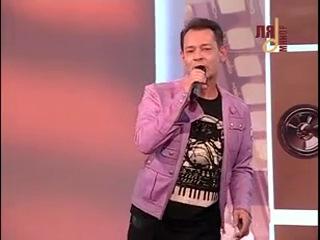 Вадим Казаченко - Песня о красных и черных розах (2011 г.)
