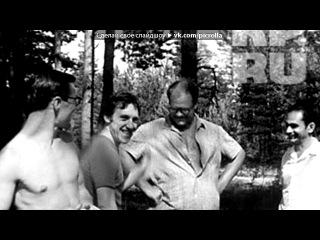 «Высоцкий...» под музыку Владимир Высоцкий - Ах как нам хочется (OST Спасибо что живой). Picrolla