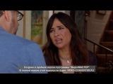 Блудливая Калифорния 6 сезон 2 серия