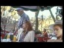 Веселенькая поездка - (1994)