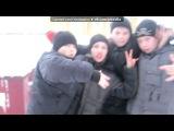 наши крутые парни!!!!(и не только они) под музыку DJ EMIGI - НУ ПОГОДИ!!! КЛУБНЯК 2011 КАЧАТЬ ВСЕМ