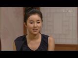 История Кисэн [2011] / Shin Gisaeng Dyeon 41/52 рус суб