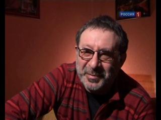 Юрий Антонов о животных (отрывки из передачи