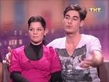 Тигран и Юля о предложение