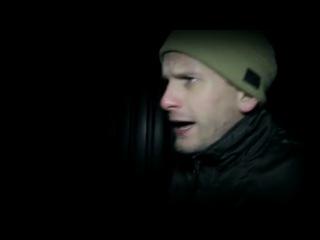 Клип СЯВА - ПИВА НЕТ (2013) (без цензуры)