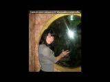 «Я И МОИ ДРУЗЬЯ» под музыку Ошибка - Windows. Picrolla