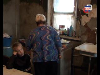 Жильцы 2-х этажного барака по ул.Кооперативной вынуждены готовить еду по щиколотку в воде!