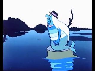 «Летучий корабль» Союзмультфильм, 1979 ♥ Добрые советские мультфильмы ♥ http://vk.com/club54443855