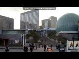 «Франция (ноябрь 2008)» под музыку  ♫  КАР МЕН - ПАРИЖ. Picrolla