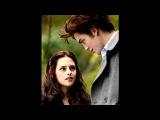 Эдвард и Белла под музыку