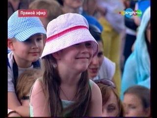 Праздник телеканала Карусель 01.06.2013. Часть 9.