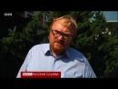 Виталий Милонов высказывается по поводу Стивена Фрая )