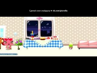 «Покемоны» под музыку Современная детская песня - Про котика. Слова впечатляют. Picrolla