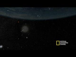 Вселенная. От атома до космоса . National Geographic)...