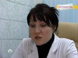 первая часть про Ишимских врачей