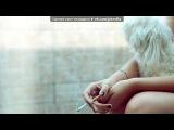 Линии тела. под музыку Таисия Повалий - На небо улечу а тобой, На край земли пойду за тобой, И в воду, и в огонь за тобой, Любимый мой, единственный мой!!!. Picrolla