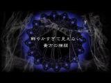 【clear×Kuroneko×Pokota】Haitoku no Kioku~The Lost Memory~【Utattemita】