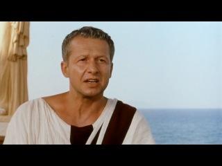 Камо грядеши? / Куда идешь? / Кво Вадис / Quo Vadis? (2001)