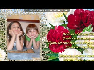 «Вебка» под музыку Baghirzade (Народная азербайджанская песня) - Jujalarim. Picrolla